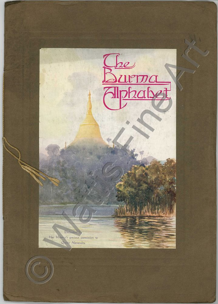 Wattis Fine Art Gallery Books The Burma Alphabet In
